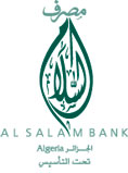 alsalam-bank-logo